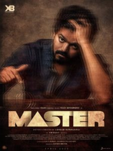 Master First Look Poster
